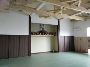 Hombu Innen